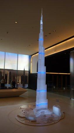 Burj Khalifa: холл