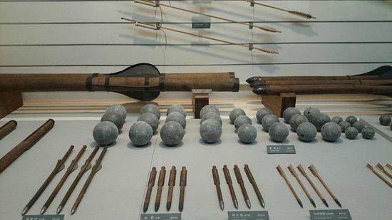 Monumento de Guerra de Corea: One of the exhibits