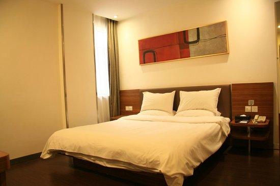 Quanji Hotel Shanghai New Horizons : 房間