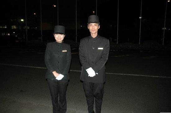 Sheraton Miyako Hotel Tokyo: Classic Door Staff