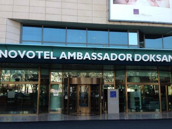 Novotel Ambassador Seoul Doksan : ホテルの外観
