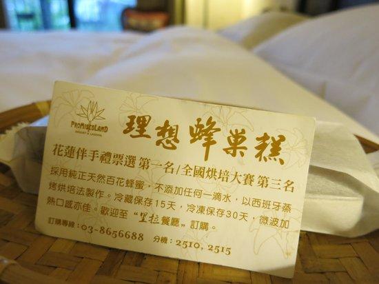 Promisedland Resort & Lagoon: 好吃的蜂巢糕!
