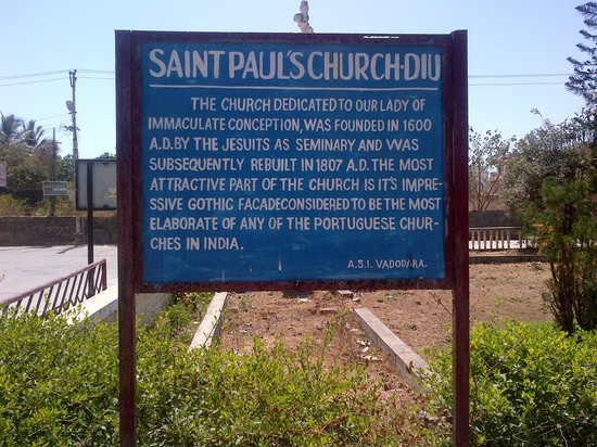 About The St. Paul's Church_Diu