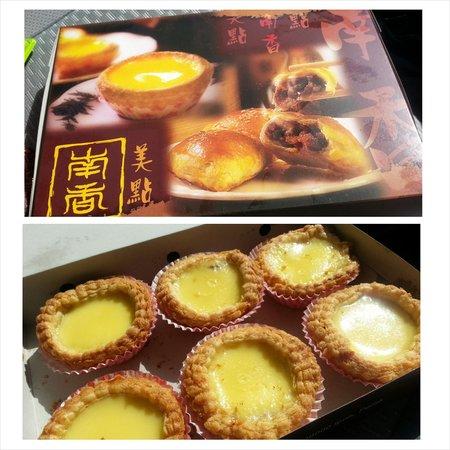 Nam Heong Coffee Shop: egg tarts in nice box :)