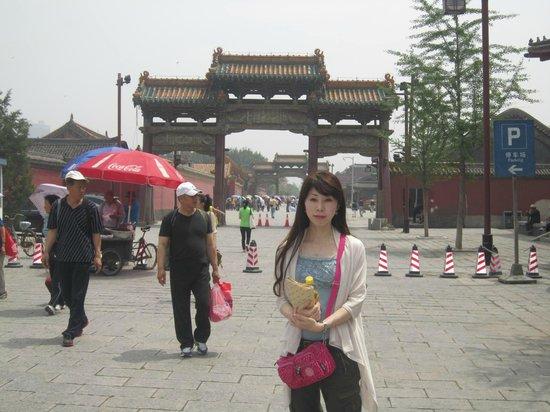Shenyang Imperial Palace (Gu Gong): 故宮入口の外