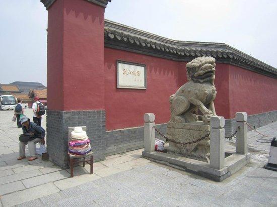 Shenyang Imperial Palace (Gu Gong): 旧入口前(今は入場口が変わってます)