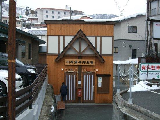 Zao Onsen Kawarayu Public Bathhouse