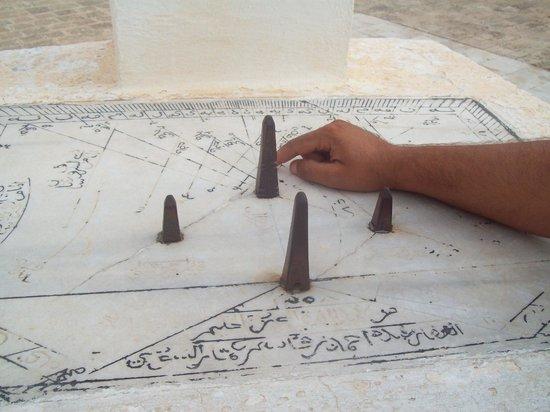 Grande Mosquée de Kairouan : A very precise solar clock