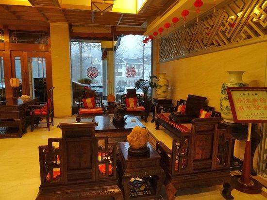 Jiuhuashan Shangketang Hotel: Lobby 休息區