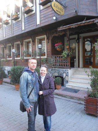 Artefes Hotel Istanbul : вход в отель