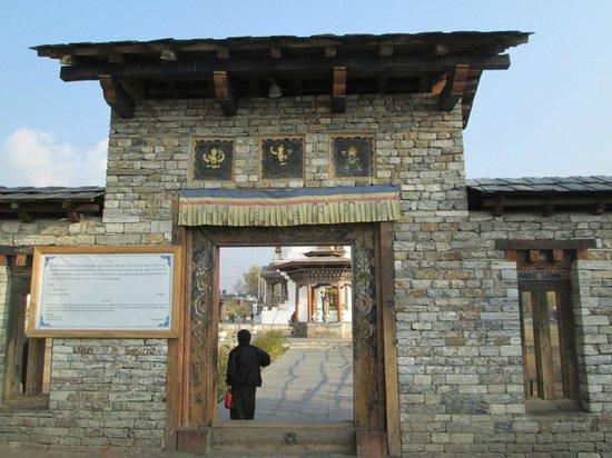 Thimphu Chorten (Memorial Chorten) : Entrance to Memorial Chorten.