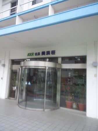 KKR Shirahama Mihamaso