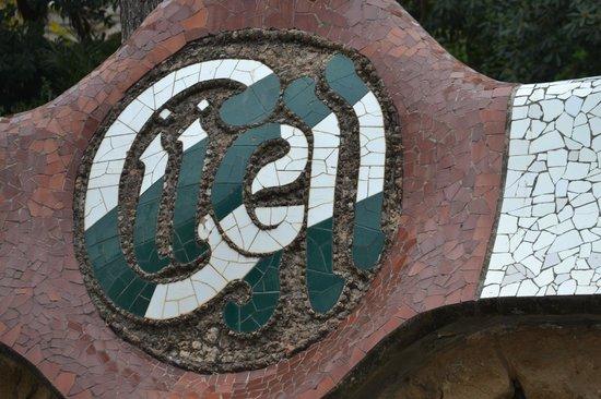 Parc Güell : Guell