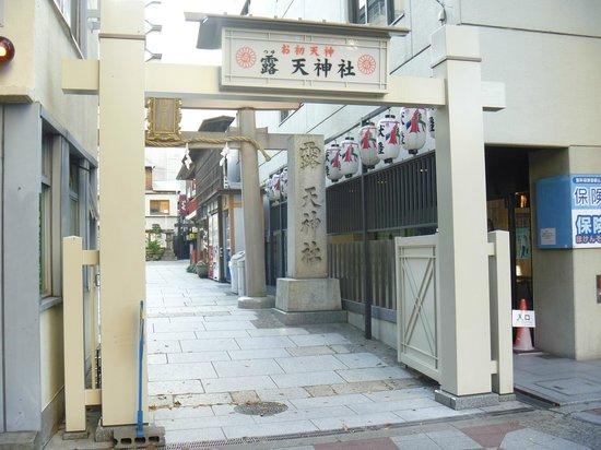 Tsuyunoten Shrine: 鳥居前