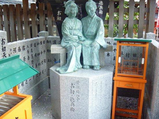 Tsuyunoten Shrine: お初・徳兵衛の像