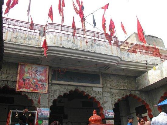 Dausa, India: Teen Pahad Shakti Sthal