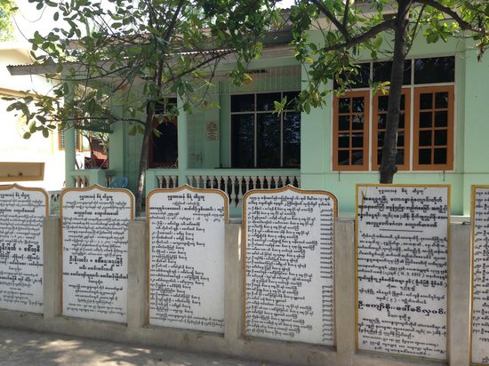 Mahagandayon Monastery : The walls full of the names of the donors
