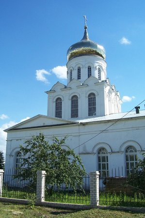 Cathedral of the Nativity of Christ