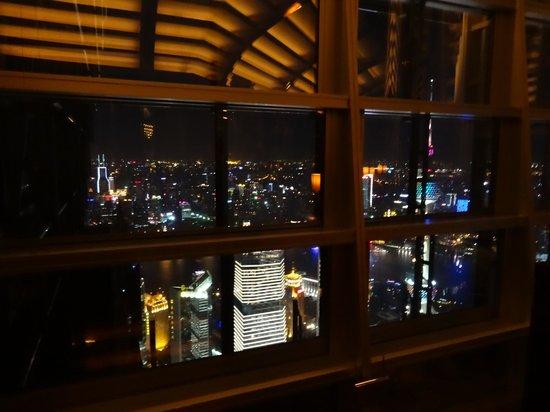JiuZhongTian JiuLang: view from the top