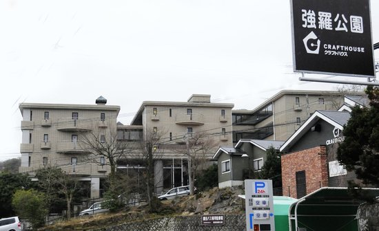 Merveille Hakone Gora: 近くコンビニ付近から眺めたホテルの外観