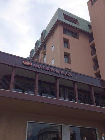 Crowne Plaza ANA Nagasaki Gloverhill: 外観