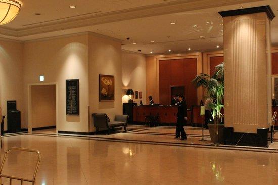 Nagoya Marriott Associa Hotel : Lobby (2)