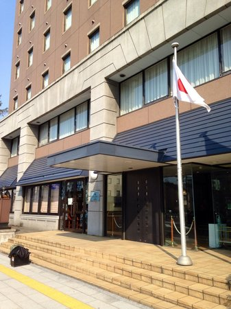 Photo of Hotel Harvest Inn Yonago
