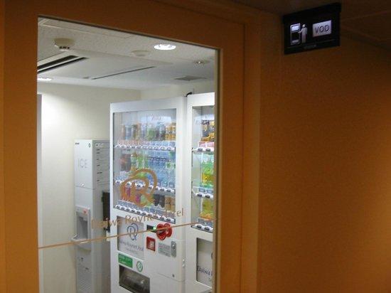 Daiwa Roynet Hotel Takamatsu: 自販機と製氷機