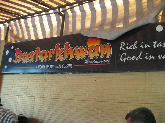 Dastarkhwan - Yummy Biryani