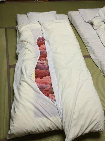 Watazen: Futon Beds