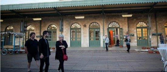 A Little House in Bakah: First train Station- 10 minuets walk