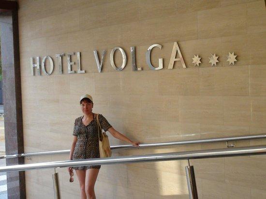 Hotel Volga: Отель Волга