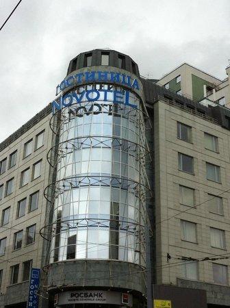 Novotel Moscow Centre: Novotel Edificio