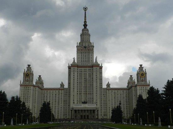 Novotel Moscow Centre : Antiguo edificio soviético (Universidad de Moscú)