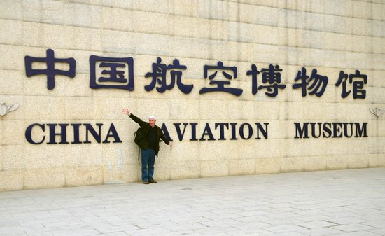 China Aviation Museum: Entranceway and excited tourist