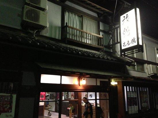Otafuku : 外観