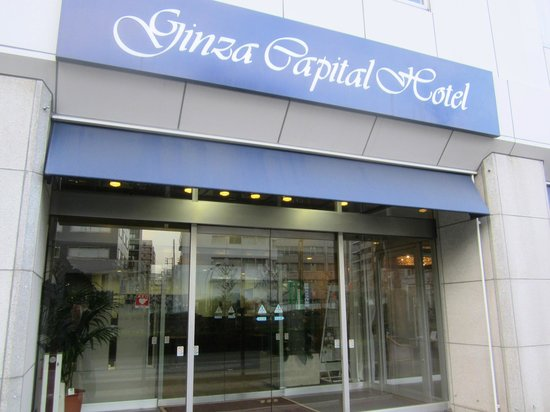 Ginza Capital Hotel Main: Entrace