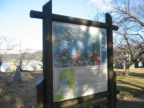 Ashimori : 高松城水攻めの図
