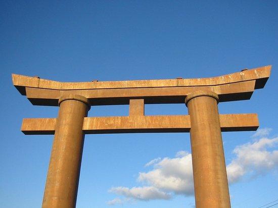 Ashimori : 日本三大稲荷 最上稲荷の大鳥居