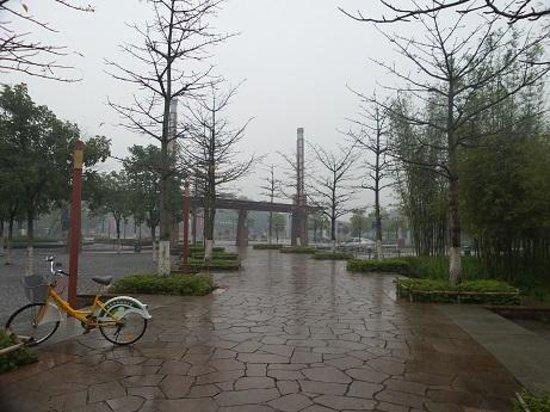 Qiandeng Lake: Inside 1