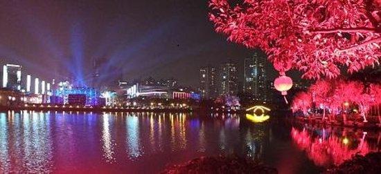 Qiandeng Lake: Night 2