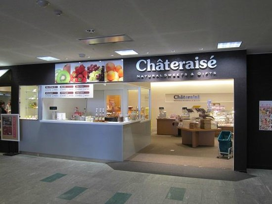 Chateraise Ski Resort Yatsugatake: 地下のスウィーツショップ