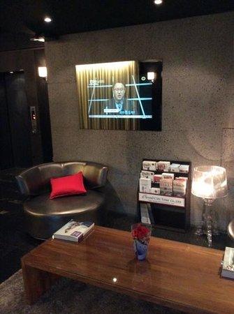 The California Hotel Seoul Seocho: lobby