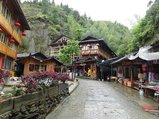 Ping'an Village : village enterance