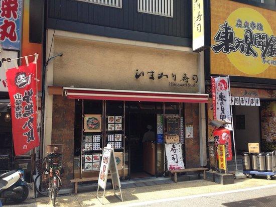 Himawari Zushi Shintoshin: Storefront