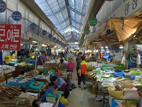 Gyeongdong Market: 市場内-2