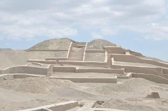 Cahuachi: Одна из пирамид