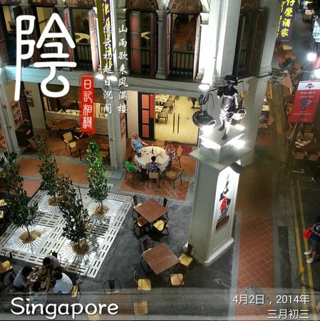 Santa Grand Hotel Lai Chun Yuen: Chinatown Food Street