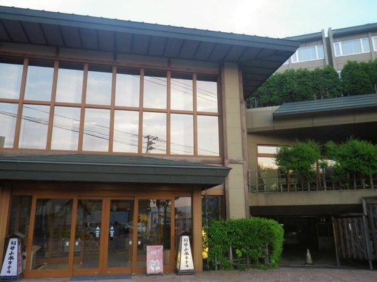 Toya Sansui Hotel Kafu: 外観