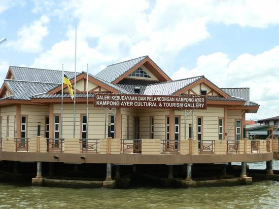 Kampong Ayer - Venice of East: The Kampong Ayer Cultural and Tourism Gallery